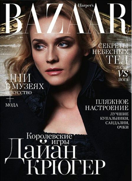 Diane Kruger Chanel Harpers Bazaar Esprit de Gabrielle