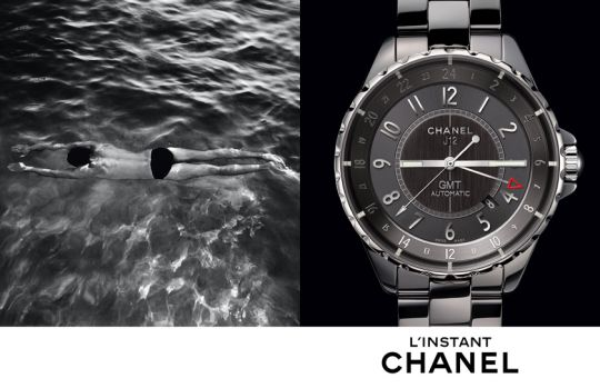 Instant Chanel 5