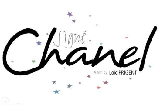 Signé Chanel Loic Prigent Esprit de Gabrielle jeronimodiparigi-dev-esprit-de-gabrielle.pf1.wpserveur.net