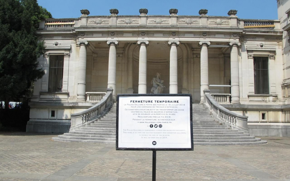Palais Galliera fermeture temporaire CHANEL Esprit de Gabrielle espritdegabrielle.com