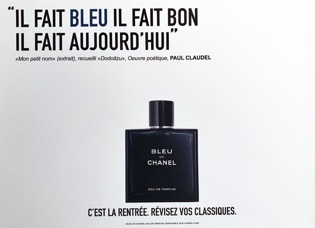 CHANEL Révisez vos classiques bleu Esprit de Gabrielle espritdegabrielle.com