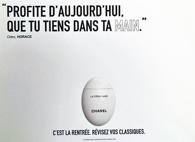 CHANEL Révisez vos classiques chance Esprit de Gabrielle espritdegabrielle.com