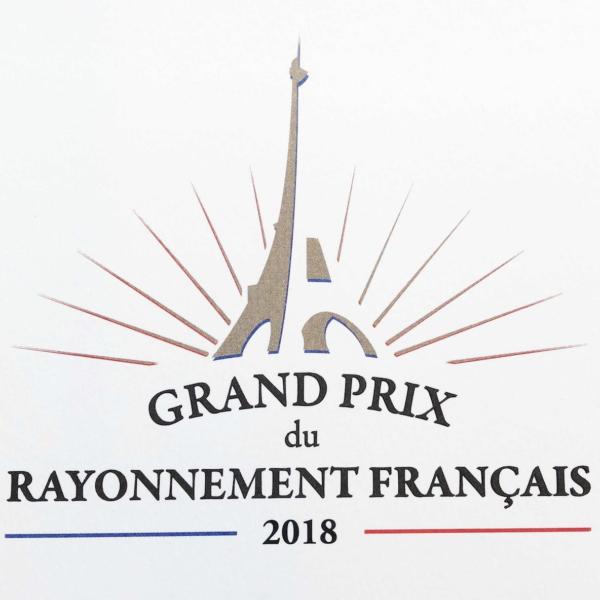 Les Métiers d'art CHANEL remportent le Grand Prix du Rayonnement Français