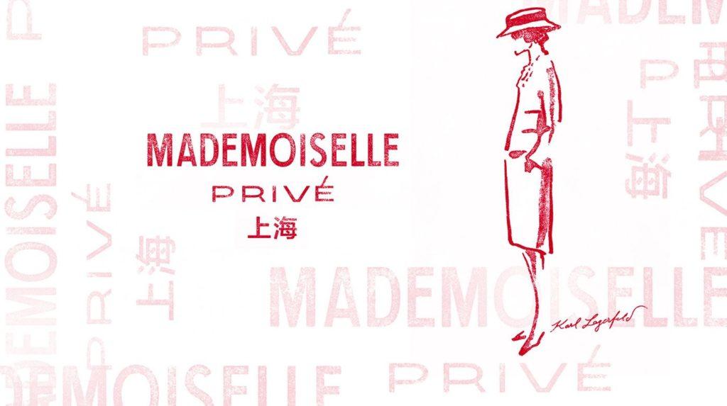 CHANEL Mademoiselle Privé Shanghai Esprit de Gabrielle espritdegabrielle.com