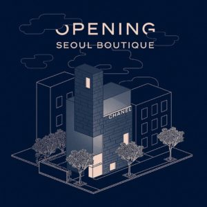 CHANEL inaugure son dernier flagship à Séoul