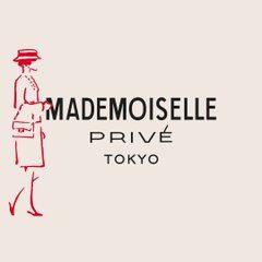 CHANEL MADEMOISELLE PRIVE Tokyo Esprit de Gabrielle esprtidegabrielle.com