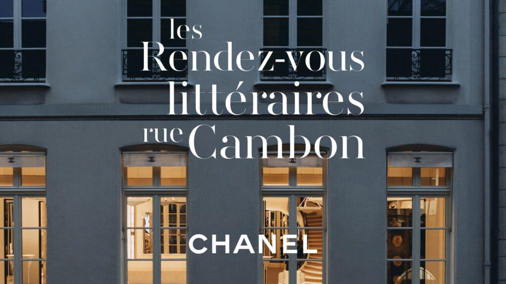 CHANEL Les Rendez-vous littéraires rue Cambon Esprit de Gabrielle espritdegabrielle.com